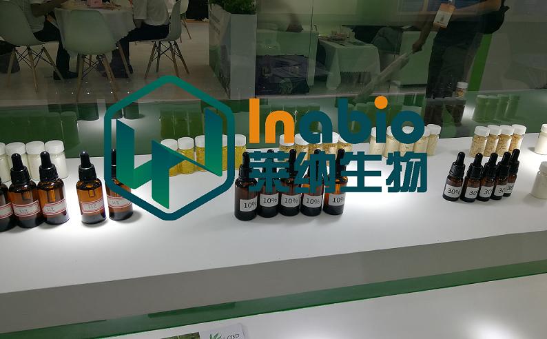 工业大麻二酚CBD全系列产品展示
