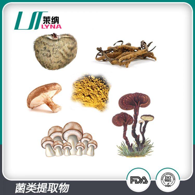 菌菇多糖15大功效