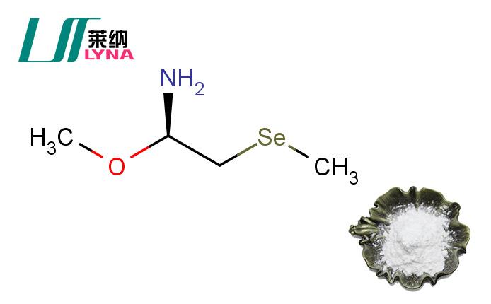 有机硒产品:  L-硒-甲基硒代半胱氨酸的功效作用