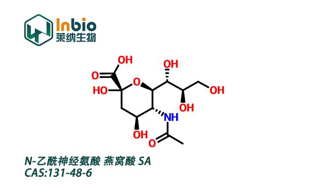 N-乙酰神经氨酸燕窝酸