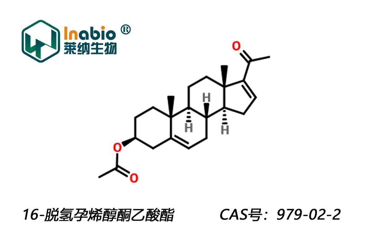 16-脱氢孕烯醇酮乙酸酯