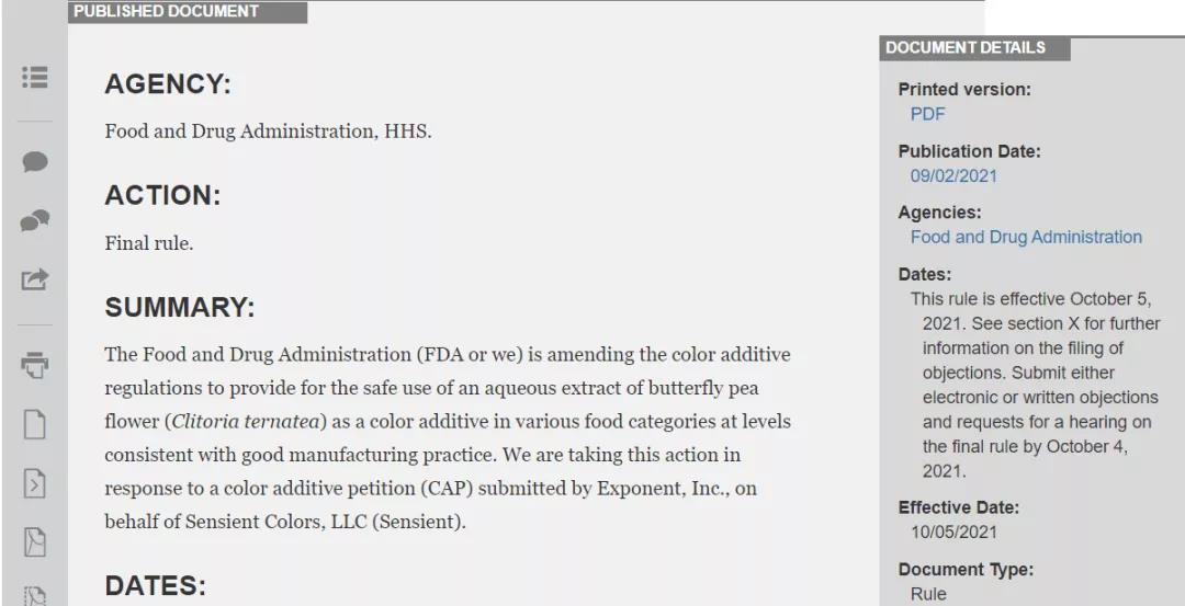 新型天然蓝色素蝶豆花提取物被美国FDA批准